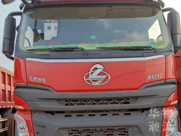 國五乘龍H7,350濰柴動力,長7.8米,高1.5米
